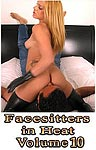 Facesitters in Heat - Volume 10 Downloadable version